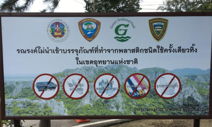 Plastic ban sign in Sam Roi Yot National Park in Thailand