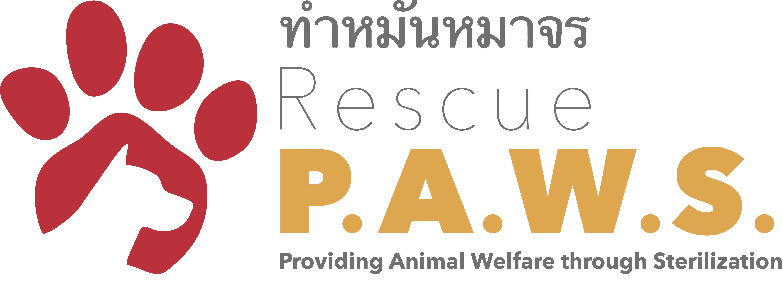 Rescue P.A.W.S. landscape logo